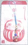 Diary6061_2