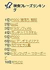 Diary6926